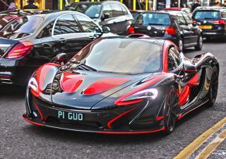 McLaren , P1GUO